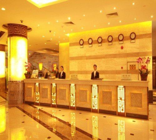 Heshan-Country-Garden-Hotel-photos-Interior-Lobby